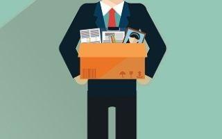 Увольнение по собственному желанию: запись в трудовой, увольнение без отработки