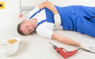 Как оплачивается больничный при травме на производстве и в быту