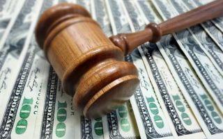 Средняя зарплата юриста