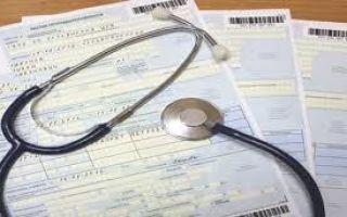 Нестраховые периоды для больничного листа в 2020 году