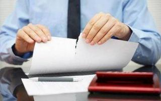 Как отозвать заявление на увольнение по собственному желанию