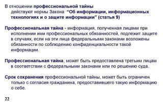 Предоставление отпуска военнослужащим имеющим звание почетный донор россии