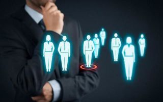 Управление персоналом и менеджмент организации — что это такое