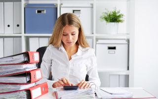 Расчёт при увольнении: сроки, виды выплат