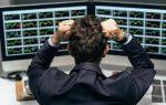 Тарифная ставка и оклад: в чем разница, как рассчитать