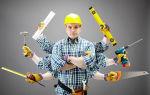 Средняя зарплата строителя в россии