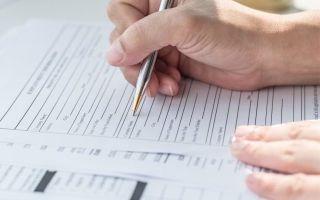 Как осуществляется регистрация коллективного договора