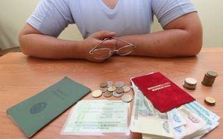 Доплаты пенсионерам — какие положены в 2020 году, как получить