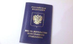 Прием на работу гражданина узбекистана в 2020 году — с видом на жительство, по патенту