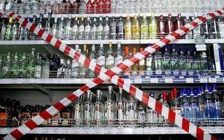 Лицензия на алкоголь: сколько стоит, где и как ее получить