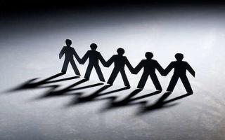 Корпоративный дух компании — что это такое и как его развить или создать