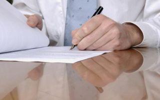 Дополнительные гарантии охраны труда отдельным категориям работников