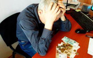 Признаки банкротства физических лиц