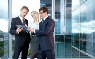 Принадлежность к субъектам малого и среднего предпринимательства