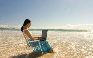 Можно ли работать во время отпуска