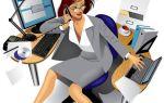 Временное исполнение обязанностей по вакантной должности, тк рф