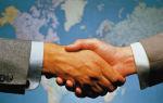 Трудовой договор с внешним совместителем: образец