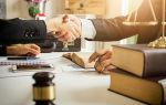 Служебная командировка – гарантии и компенсации сотруднику