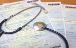 Больничный лист иностранцам в 2020 году