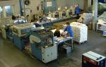 Микроклимат производственных помещений — санпин 2020 года