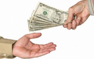 Зарплата для ип в 2020 году — может ли предприниматель платить сам себе