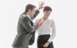 Домогательства (харрасмент) на работе – что это такое