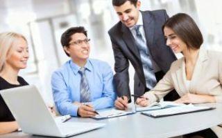 Инвентаризация при увольнении материально ответственного лица – приказ, закон