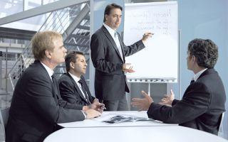 Лояльность персонала к работодателю в организации