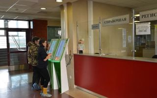 Больничный на испытательном сроке – порядок расчёта и оплаты