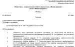 Бессрочный трудовой договор – статья тк рф, образец заполнения