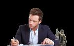 Договор на оказание юридических услуг между юридическими лицами: образец