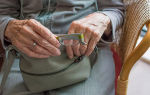 Увеличение пенсии с 1 августа 2020 года пенсионерам по старост