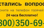 Пособие по безработице в 2020 году в москве и московской области