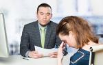 Что нельзя говорить на собеседовании при приеме на работу