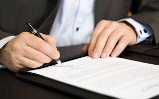 Счет-оферта на поставку товара — образец, правила заполнения