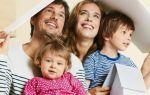 Индексация материнского капитала в 2020 — 2020 годах: последние новости