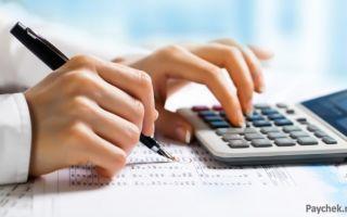 Как рассчитать ндс и высчитать 18% от суммы — формула расчета