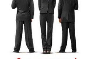 Как выйти из профсоюза организации – образец заявления