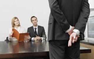 Дисквалификация как вид административного наказания