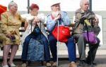 Петиция против повышения пенсионного возраста в рф в 2020 году