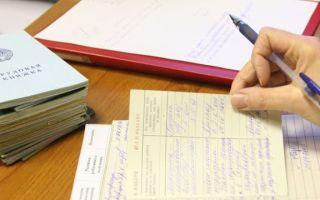 Непрерывный трудовой стаж – статья тк рф, на что влияет при исчислении пенсии