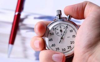 Сверхурочная работа: сколько часов, порядок привлечения