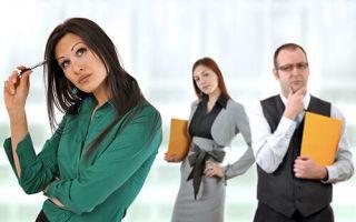 Вспомогательный персонал на предприятии — какие профессии