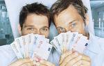 Средняя и минимальная зарплата в германии