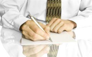 Претензионное письмо работодателю: образец