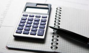 Подоходный налог в 2020 году с зарплаты — сколько процентов, ндфл если есть ребенок