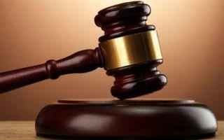 Фирменное наименование юридического лица: регистрация, использование и защита