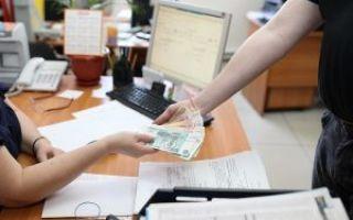 Материальная помощь бывшим работникам — пенсионерам после увольнения