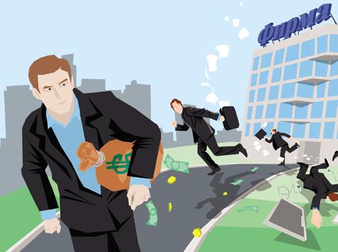 Конкурсное производство - как процедура банкротства