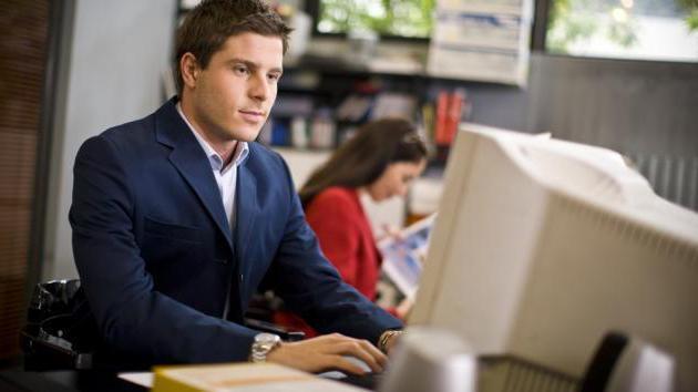 Карьерный рост бухгалтера по шагам